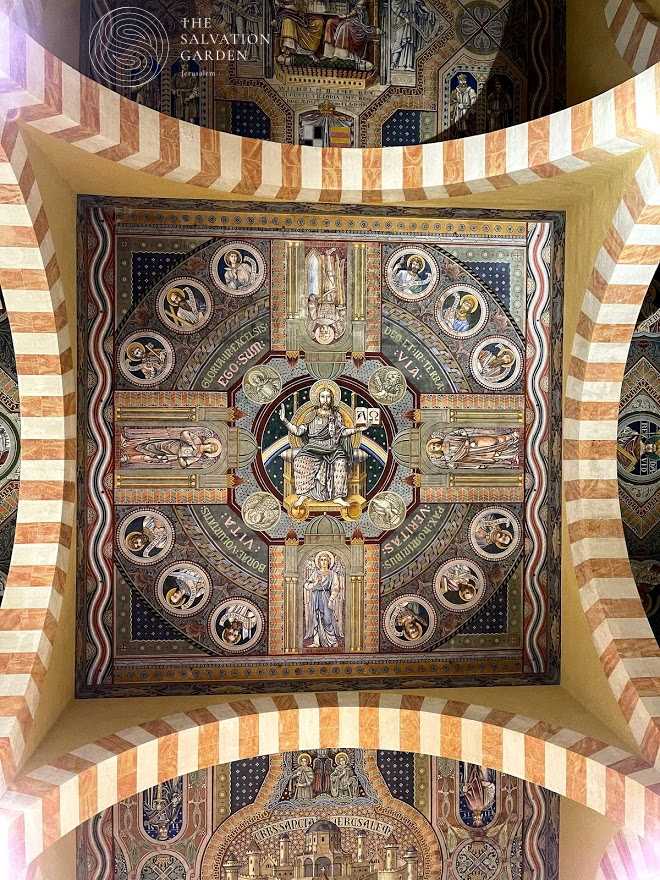 Request a Prayer at Augusta Victoria Jerusalem Church - Ceiling