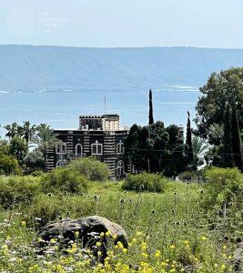 Capernaum the Town of Jesus - Catholic Church