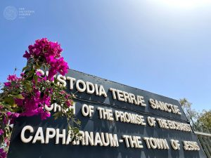 Capernaum the Town of Jesus - Prayer Request